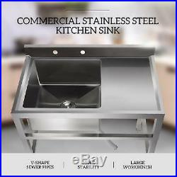 1 Compartment Stainless Steel Commercial Kitchen Prep Sink Restaurant Bar Sink