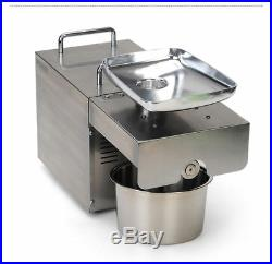 220V Commercial Electric Automatic Oil Pressing Machine Stainless Steel 1500W UK